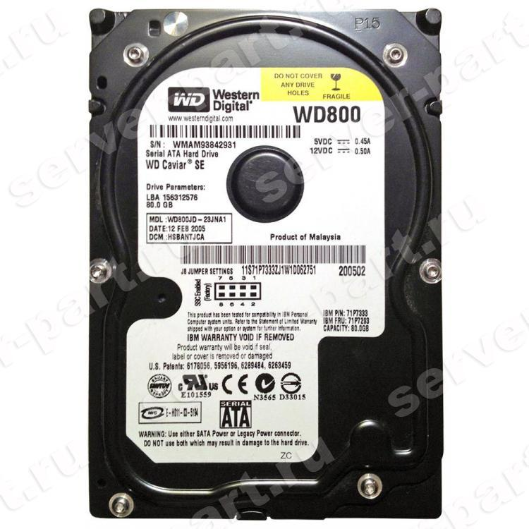 Жесткий Диск Western Digital Caviar SE 80Gb (U150/7200/8Mb) SATA(WD800JD)
