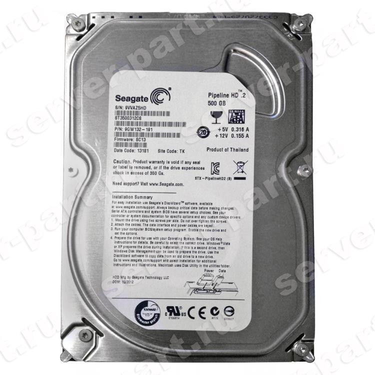 Жесткий Диск Seagate Pipeline HD.2 500Gb (U300/5900/8Mb) SATAII(9GW132)