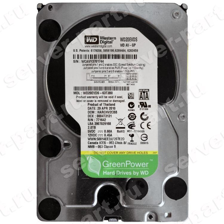 Жесткий Диск Western Digital AV-GP 2Tb (U300/IntelliPower/32Mb) SATAII(WD20EVDS-63T3B0)