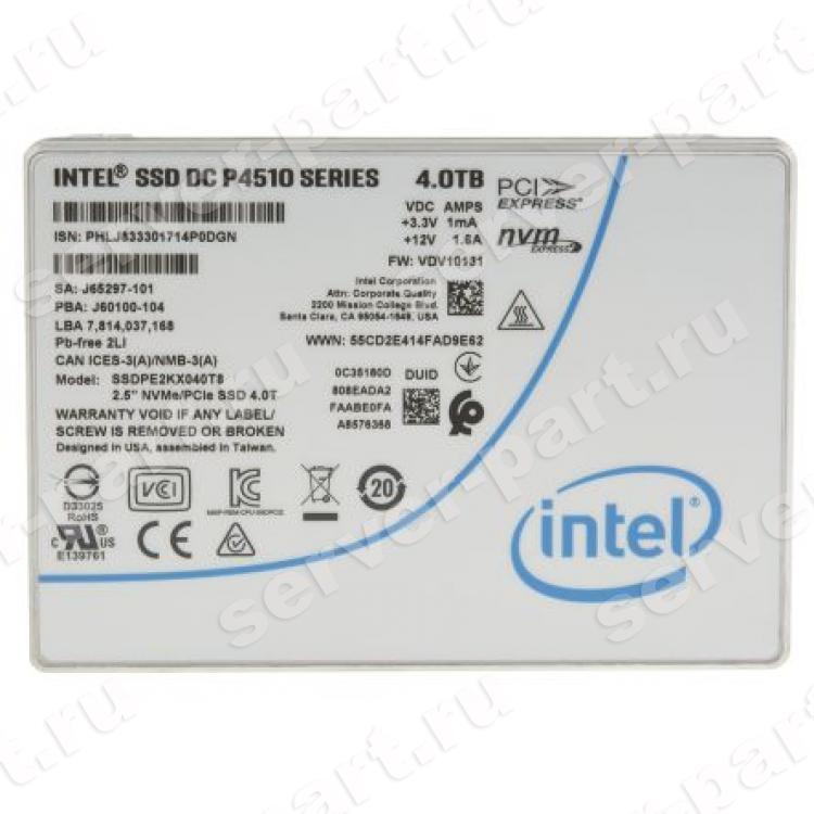 "Твердотелый Накопитель SSD Intel SSD DC P4510 Series 4Tb 3Гб/сек TRIM HHHL TLC 3D2 PCI-E4x 3.1 U.2 2,5"" 15mm(SSDPE2KX040T8)"